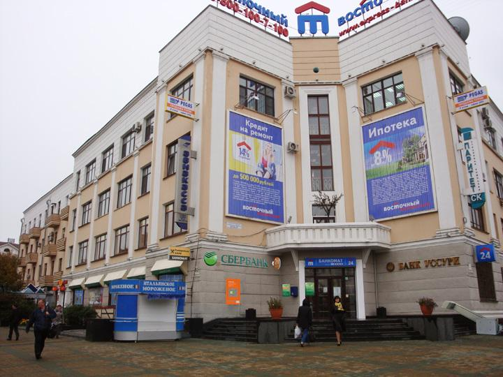 В центре Хабаровска ограбили банк